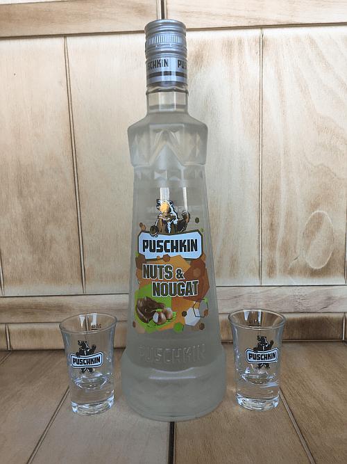 Puschkin Nuts & Nougat
