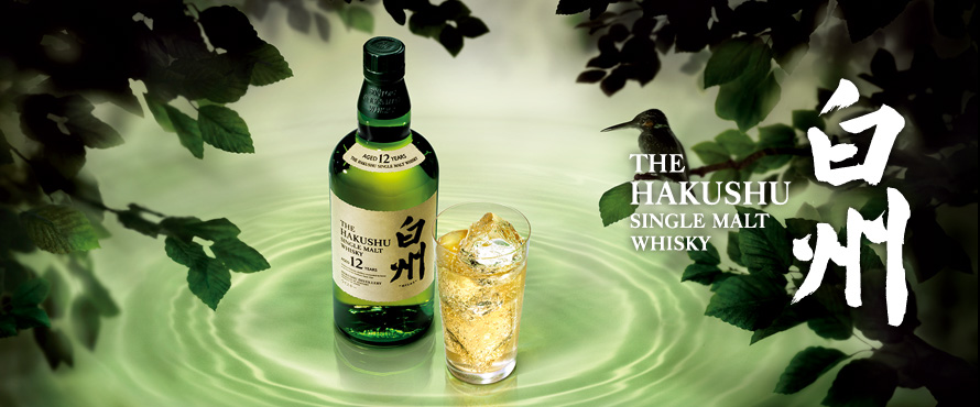Conalco-Hakushu-Single-Malt-Whisky