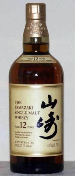 The_Yamazaki_Single_Malt_Whisky_Aged_12_years